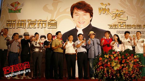 深圳市潮汕商会副会长企业将举办成龙深圳演唱会