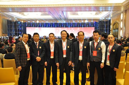 我会代表团参加珠海第六届潮商大会